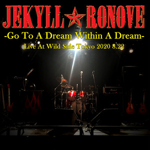 【DVD】Live DVD 『Go To A Dream Within A Dream』
