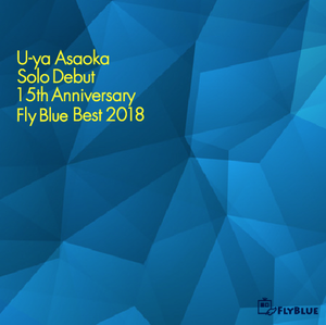 U-ya Asaoka FlyBlue Best 2018(CD音質44.1/16)