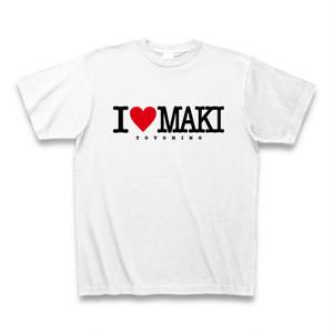 I Love Maki T-shirt