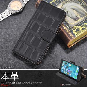 <スマホ・7用>本革仕様!iPhone7用 本革クロコダイルデザインスタンドケースポーチ