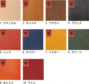 内側の革の色を変更