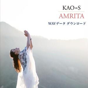 アルバム「AMRITA」WAVデータ 全曲ダウンロード