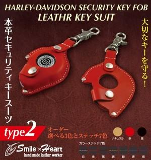 type2(革ナチュラル) ハーレーCVOセキュリティーキーフォブカバー【レザーキースーツ】