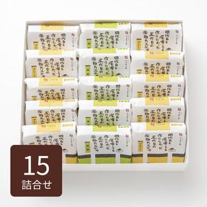 【季節限定】米粉カステラ詰合せ 15個入 プレーン(10個)・抹茶(5個)