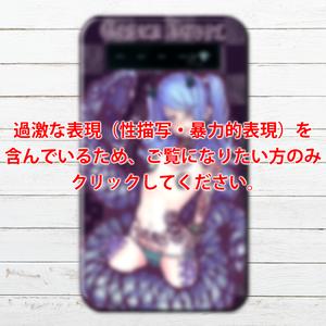 #016-026 モバイルバッテリー おすすめ iPhone Android おしゃれ メンズ ロック スマホ 充電器  タイトル:ラミア 作:nero