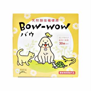 チャリティ対象 動物用蚊取り線香 バウ BOW-WOW