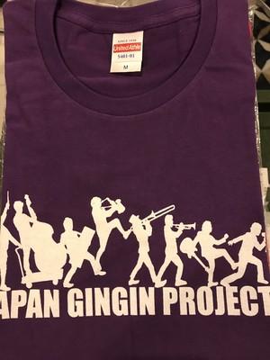 【特別販売】カルメラロゴTシャツ【紫×白M】