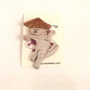 【どうかしてるダイン】木製ブローチ 化け猫(傘)
