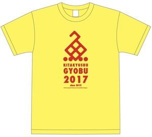魚部Tシャツ2017・魚部ロゴT(イエロー)