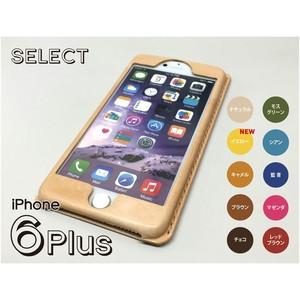 【受注制作】iPhone6 plus/6s plus専用ケース|SELECT