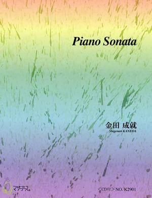 K2901 Piano Sonata(Piano solo/S. KANEDA /Full Score)