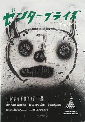 zenterprise magazine vol.1