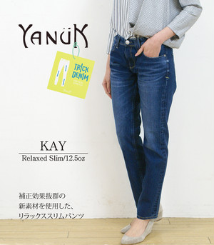 YANUK ヤヌーク  リラックススリムデニムパンツ KAY 57181061 Relaxed Slim TRICK DENIM  日本製 MADE IN JAPAN