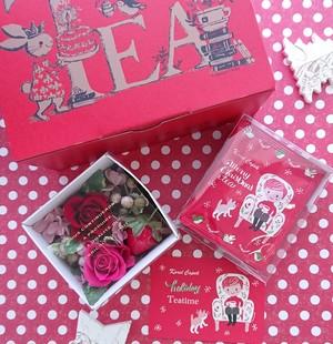 Merry Christmas tea ボックス(メリークリスマスティー&ミニアレンジレッド)