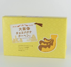 大阪ミニチョコバナナクーヘン 12個入り
