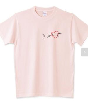 I don't love U Tシャツ(ライトピンク)