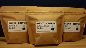 オンラインショップ限定!コーヒー豆3袋セット(ブレンド)
