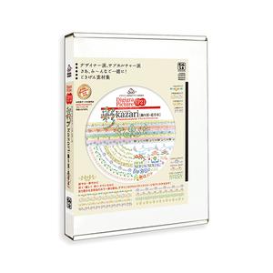 デザイン素材集:カラー飾り罫素材集「飾り罫・花草木」