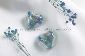 【heartglasdome】ダークブルー