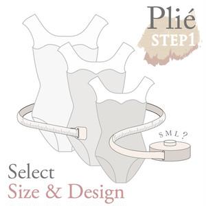 <Step1> Plié/size select