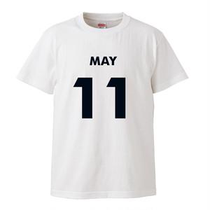 5月11日