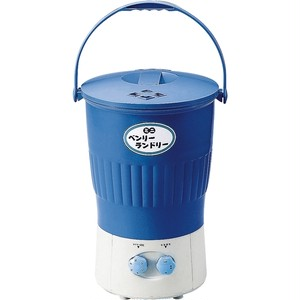 ベンリーランドリー/単身者、下着などの小物向けの小型洗濯機