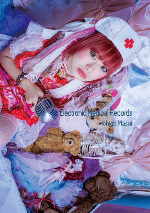 麻酔いちご2nd写真集 / Electronic Medical Records
