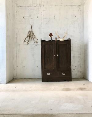 濃い木味のキャビネット[古家具]