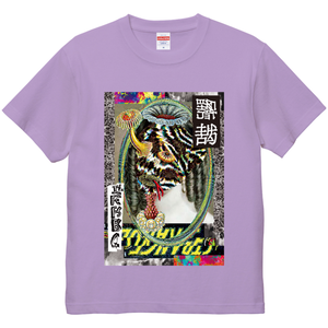 """""""dib"""" 【CONNECTION WITH THE UNKNOWN】GRAPHIC T-SHIRT"""