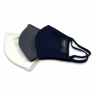 DARオリジナル 高性能素材マスク 日本製 UVカット 抗菌防臭 接触冷感 消臭 静電気防止 pHコントロール