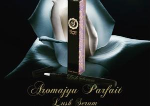 【アロマージュ】ラッシュセラムまつげ美容液