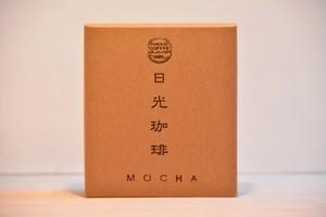 【限定品】イエメン モカ マタリ|ドリップバックコーヒー(5パック入り)