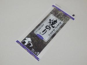 ミニクリアファイル 焼きのり(おむすび用)