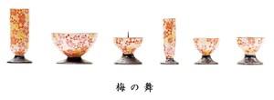 【48%OFF】 有田焼 彩花