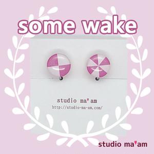 【some wake 〜ソメワケ〜】8C ※ピアス変更可