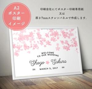 【桜】オーダーメイドウェルカムボード