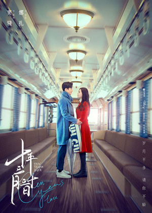 ☆中国ドラマ☆《十年三月三十日》Blu-ray版 全39話 送料無料!