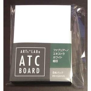 ATCボード|ファブリアーノ エキストラホワイト 8枚パック