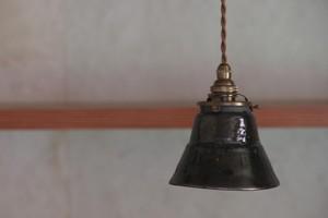 伊藤環 ランプシェード琺瑯釉くらわんか型