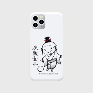 あやかし図録:座敷童子 オリジナル スマホケース(iPhone 11 Pro:ホワイト)