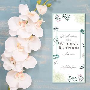 SJ14【サンプル】結婚式席次表