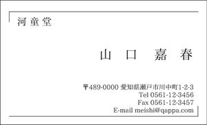 モノクロ名刺1019  100枚