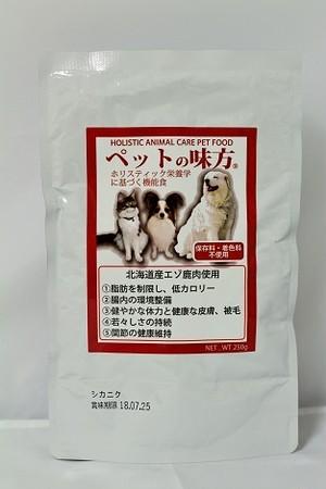 ペットの味方 (犬猫用)