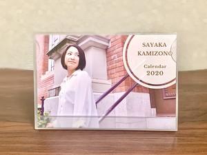 2020卓上カレンダー(全16枚)