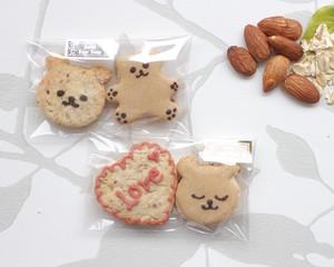 【ヴィーガン・マクロビ】ナチュラルアイシングクッキー2枚セット