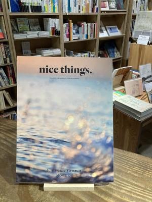 nice things. (復刊64号)