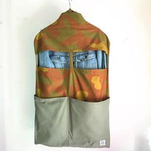 Beech Hanger Cover