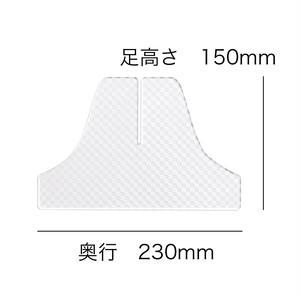 飛沫感染防止ボード専用 脚【格子柄】