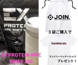 EX PROTEIN EX-01 ATHLETE ピーチ 1kg 3袋セット