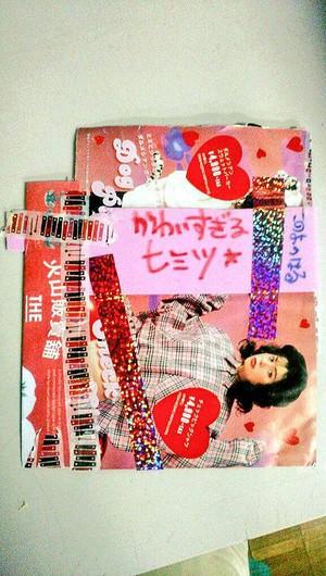 6thアルバムCD 『かわいすぎるヒミツ』